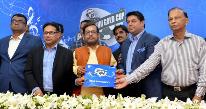 রবিবার ঢাকায় সংস্কৃতিমন্ত্রী আসাদুজ্জামান নূর বাংলাদেশ ফুটবল ফেডারেশন ভবনে বঙ্গবন্ধু গোল্ডকাপ আন্তর্জাতিক ফুটবল প্রতিযোগিতা-২০১৮ এর থিম সংয়ের উদ্বোধন করেন-এবিনিউজ
