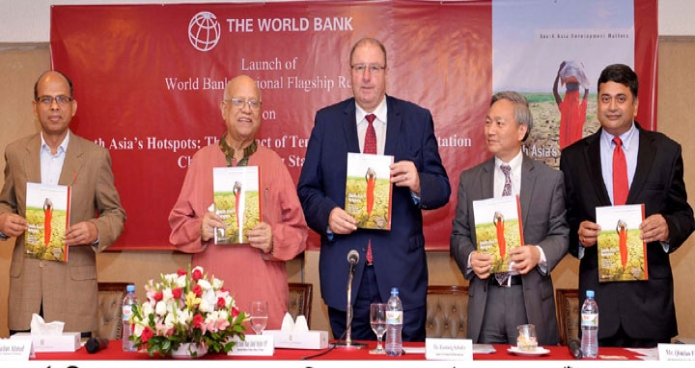 বুধবার ঢাকায় অর্থমন্ত্রী আবুল মাল আবদুল মুহিত হোটেল সোনারগাঁয়ে The World Bank  এর South Asia !s Hotspots  শীর্ষক রিপোর্টের মোড়ক উন্মোচন করেন-এবিনিউজ