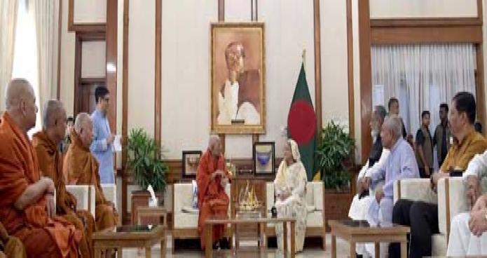 সোমবার প্রধানমন্ত্রী শেখ হাসিনার সাথে ঢাকায় গণভবনে বুদ্ধ পূর্ণিমা উপলক্ষে বৌদ্ধ সম্প্রদায়ের নেতৃবৃন্দ সাক্ষাৎ করেন -পিআইডি