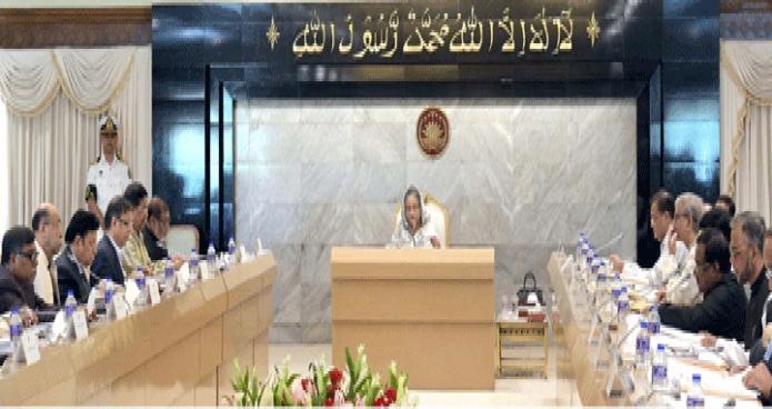 সোমবার প্রধানমন্ত্রী শেখ হাসিনা তাঁর কার্যালয়ে মন্ত্রিপরিষদ বৈঠকে সভাপতিত্ব করেন -পিআইডি