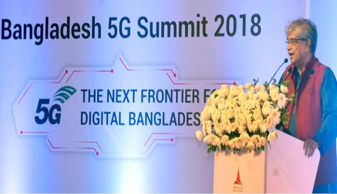 ডাক, টেলিযোগাযোগ ও তথ্য প্রযুক্তি মন্ত্রী মোস্তফা জব্বার বুধবার ঢাকায় হোটেল সোনারগাঁওয়ে Bangladesh 5G Summit 2018  অনুষ্ঠানে বক্তৃতা করেন-এবিনিউজ