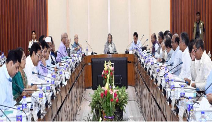 প্রধানমন্ত্রী শেখ হাসিনা রবিবার ঢাকায় শেরেবাংলা নগরে এনইসি সম্মেলনকক্ষে জাতীয় অর্থনৈতিক পরিষদের নির্বাহী কমিটি (একনেক) এর সভায় সভাপতিত্ব করেন-এবিনিউজ