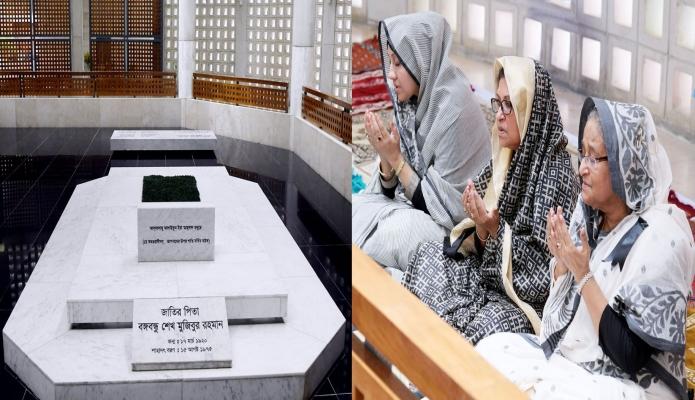 বুধবার প্রধানমন্ত্রী শেখ হাসিনা টুঙ্গিপাড়ায় জাতির পিতা বঙ্গবন্ধু শেখ মুজিবুর রহমানের সমাধিস্থলে মোনাজাতে অংশগ্রহণ করেন-এবিনিউজ
