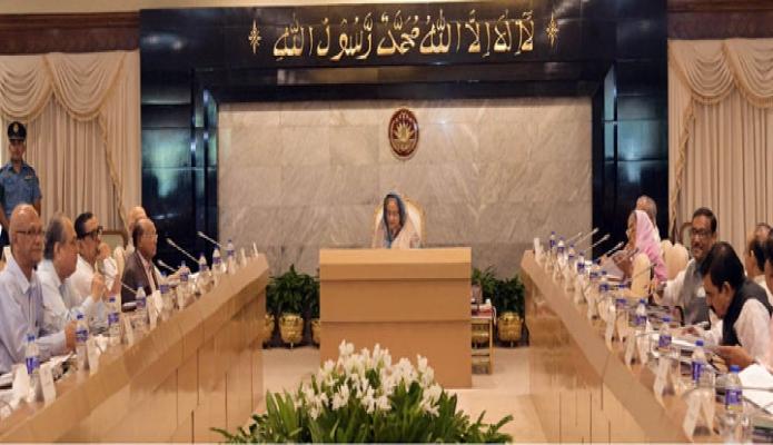 সোমবার ঢাকায় প্রধানমন্ত্রী শেখ হাসিনা তাঁর কার্যালয়ে মন্ত্রিপরিষদ বৈঠকে সভাপতিত্ব করেন-এবিনিউজ
