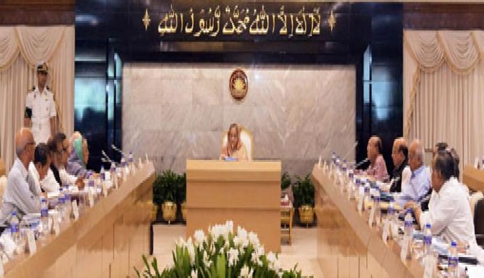 বুধবার ঢাকায় প্রধানমন্ত্রী শেখ হাসিনা তাঁর কার্যালয়ে মন্ত্রিপরিষদ বৈঠকে সভাপতিত্ব করেন-এবিনিউজ