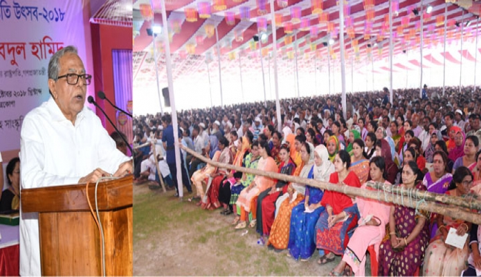 বুধবার রাষ্ট্রপতি মোঃ আবদুল হামিদ নেত্রকোণা জেলায় মুক্তারপাড়া খেলার মাঠে আন্তর্জাতিক লোকসংস্কৃতি উৎসব ২০১৮ এর উদ্বোধন অনুষ্ঠানে ভাষণ দেন-এবিনিউজ