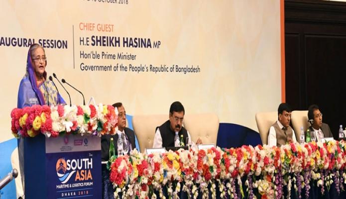 মঙ্গলবার ঢাকায় প্রধানমন্ত্রী শেখ হাসিনা হোটেল লা মেরিডিয়ানে `2nd South Asia Maritime & Logiatic Forum, Dhaka 2018'  এর উদ্বোধন অনুষ্ঠানে বক্তৃতা করেন-এবিনিউজ
