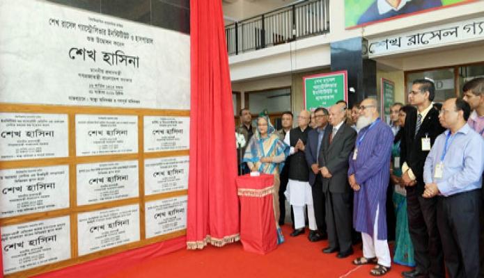 বুধবার ঢাকায় প্রধানমন্ত্রী শেখ হাসিনা মহাখালীতে 'শেখ রাসেল গ্যাস্ট্রেলিভার ইনস্টিটিউট ও হাসপাতাল' এর উদ্বোধন করেন-এবিনিউজ