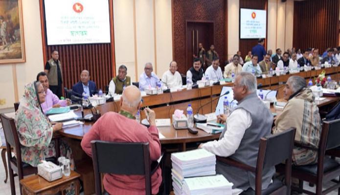 বুধবার ঢাকায় প্রধানমন্ত্রী শেখ হাসিনা এনইসি কেন্দ্রে জাতীয় অর্থনৈতিক পরিষদের নির্বাহী কমিটি (একনেক) এর সভায় সভাপতিত্ব করেন-এবিনিউজ