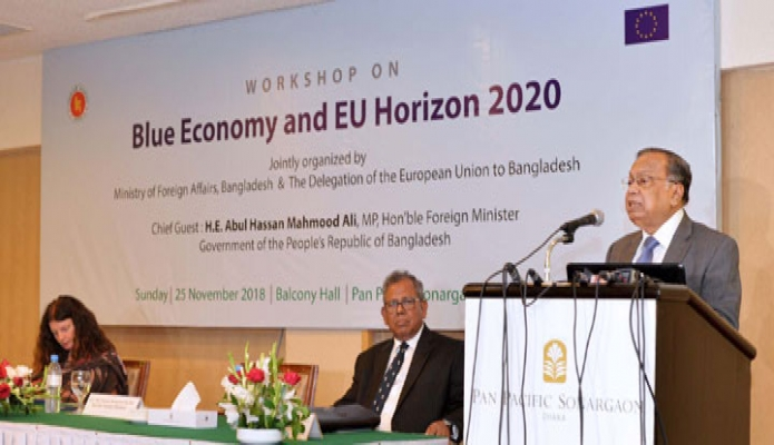 রবিবার ঢাকায় পররাষ্ট্রমন্ত্রী আবুল হাসান মাহমুদ আলী প্যানপেসিফিক সোনারগাঁও হোটেলে Blue Economy and EU Horizon 2020  শীর্ষক আয়োজিত অনুষ্ঠানে প্রধান অতিথির বক্তৃতা করেন-এবিনিউজ