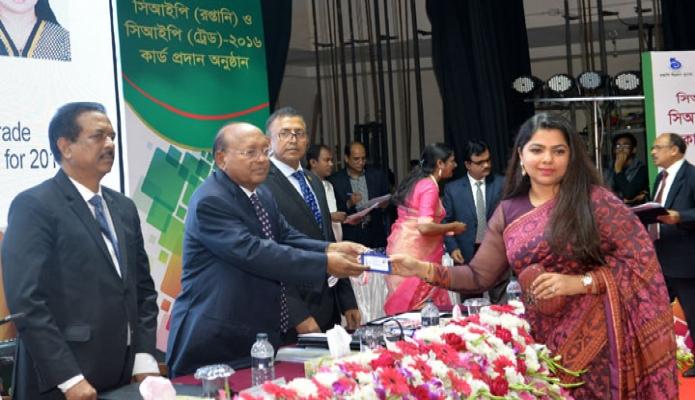 মঙ্গলবার ঢাকায় বাণিজ্যমন্ত্রী তোফায়েল আহমেদ সিআইপি (রপ্তানি) ও সিআইপি (ট্রড) ২০১৬ এর কার্ড প্রদান করেন -পিআইডি