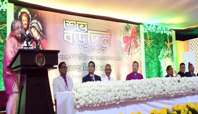 সোমবার প্রধানমন্ত্রী শেখ হাসিনার ঢাকায় গণভবনে 'শুভ বড়দিন ২০১৮' উপলক্ষে খ্রিস্টান ধর্মীয় সম্প্রদায়ের সাথে শুভেচ্ছা বিনিময় অনুষ্ঠানে বক্ততৃা করেন -পিআইডি