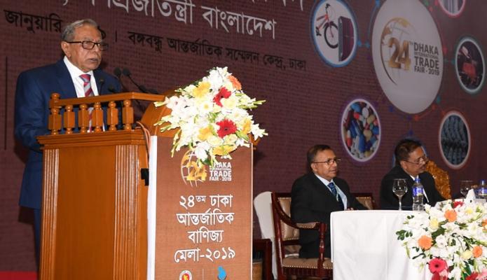 বুধবার রাষ্ট্রপতি মোঃ আবদুল হামিদ বঙ্গবন্ধু আন্তর্জাতিক সম্মেলন কেন্দ্রে ২৪তম ঢাকা আন্তর্জাতিক বাণিজ্য মেলা (ডিআইটিএফ)-২০১৯ উদ্বোধন অনুষ্ঠানে ভাষণ দেন -পিআইডি