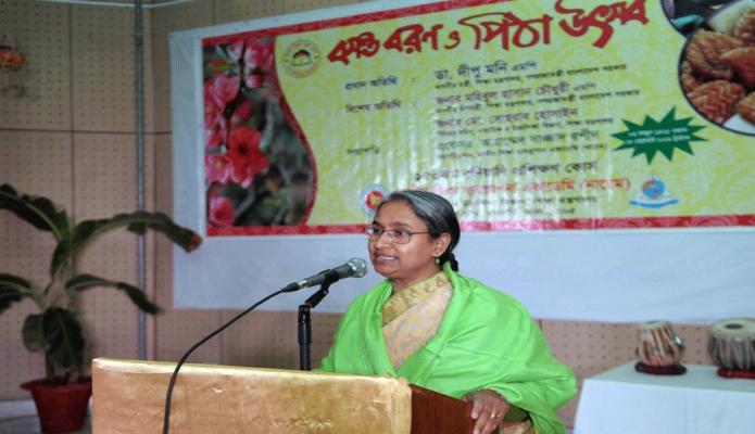 সোমবার শিক্ষামন্ত্রী ডা. দীপু মনি ঢাকায় জাতীয় শিক্ষা ব্যবস্থাপনা একাডেমিতে বসন্ত বরণ ও পিঠা উৎসবে বক্ততৃা করেন -পিআইডি
