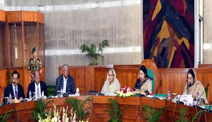 সোমবার প্রধানমন্ত্রী শেখ হাসিনা ঢাকায় জাতীয় সংসদ ভবনে একাদশ জাতীয় সংসদের কার্য উপদেষ্টা কমিটির প্রথম বৈঠকে অংশগ্রহণ করেন -পিআইডি