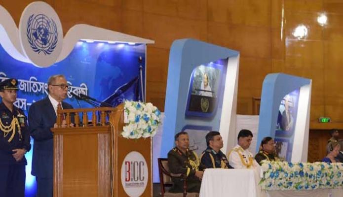 বুধবার  রাষ্ট্রপতি মোঃ আবদুল হামিদ ঢাকায় বঙ্গবন্ধু আন্তর্জাতিক সম্মেলন কেন্দ্রে আন্তর্জাতিক জাতিসংঘ শান্তিরক্ষী দিবস ২০১৯ উপলক্ষে আয়োজিত অনুষ্ঠানে ভাষণ দেন -পিআইডি