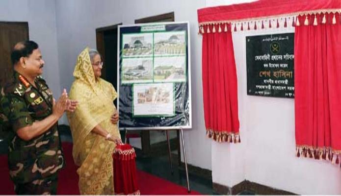 রবিবার প্রধানমন্ত্রী শেখ হাসিনা ঢাকা সেনানিবাসে 'সেনাবাহিনী প্রধানের সচিবালয়' উদ্বোধন করেন -পিআইডি