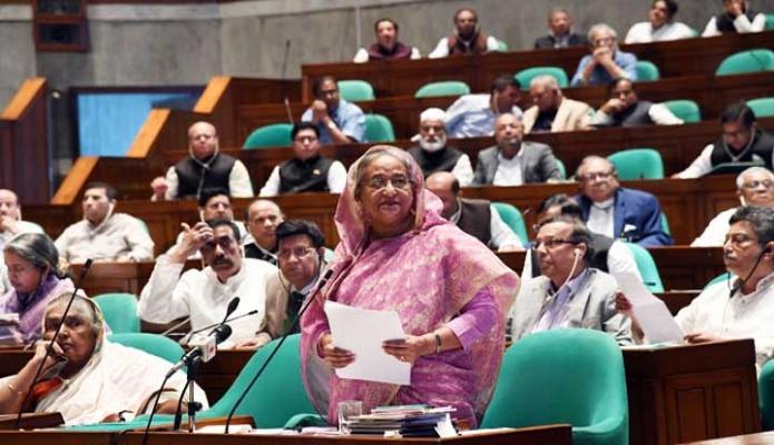 বৃহস্পতিবার প্রধানমন্ত্রী শেখ হাসিনা একাদশ জাতীয় সংসদের তৃতীয় অধিবেশনে সমাপনী বক্তৃতা করেন -পিআইডি