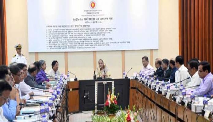 মঙ্গলবার প্রধানমন্ত্রী শেখ হাসিনা শেরেবাংলা নগরে এনইসি সম্মেলনকক্ষে জাতীয় অর্থনৈতিক পরিষদের নির্বাহী কমিটি (একনেক) এর সভায় সভাপতিত্ব করেন -পিআইডি