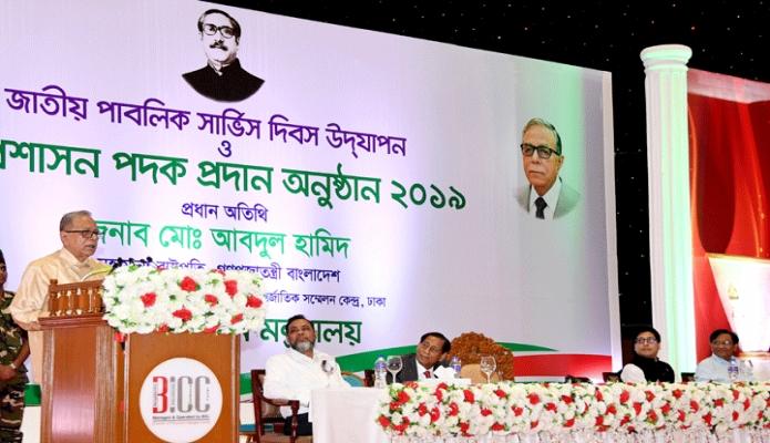 মঙ্গলবার রাষ্ট্রপতি মোঃ আবদুল হামিদ ঢাকায় বঙ্গবন্ধু আন্তজার্তিক সম্মেলন কেন্দ্রে 'জাতীয় জনপ্রশাসন দিবস উদযাপন এবং জনপ্রশাসন পদক ২০১৯ অনুষ্ঠানে বক্তৃতা করেন -পিআইডি