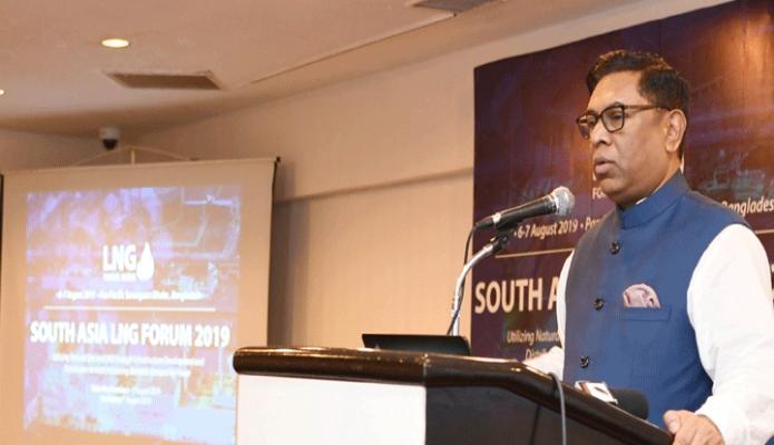 প্রতিমন্ত্রী নসরুল হামিদ ঢাকায় হোটেল সোনারগাঁওয়ে ! South Asia LNG Forum 2019, জ্বালানি ও খনিজ সম্পদদ্বোধন অনুষ্ঠানে প্রধান অতিথির বক্তৃতা করেন-পিআইডি