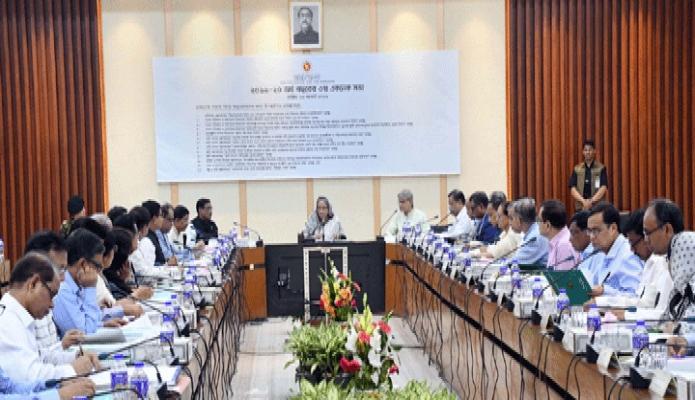 মঙ্গলবার প্রধানমন্ত্রী শেখ হাসিনা ঢাকায় শেরেবাংলা নগরে এনইসি সম্মেলনকক্ষে জাতীয় অর্থনৈতিক পরিষদের নির্বাহী কমিটি ( একনেক ) এর সভায় সভাপতিত্ব করেন-পিআইডি
