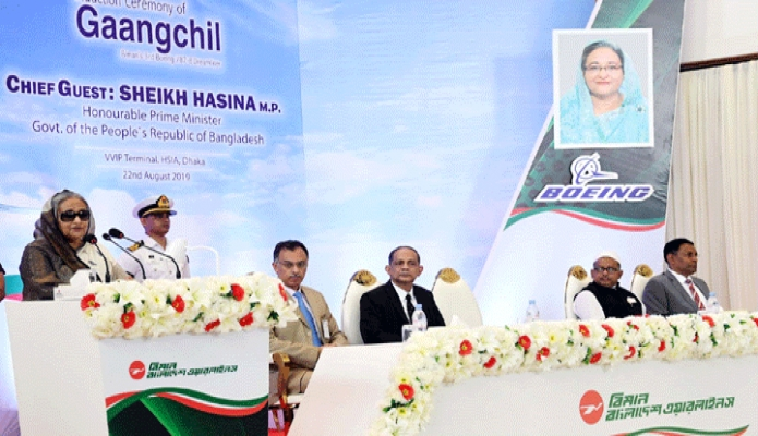 বৃহস্পতিবার প্রধানমন্ত্রী শেখ হাসিনা ঢাকায় হযরত শাহজালাল আন্তর্জাতিক বিমানবন্দরে বিমান  বাংলাদেশ এয়ারলাইনসের তৃতীয়  বোয়িং ড্রিমলাইনার 'গাঙচিল' এর উদ্বোধন অনুষ্ঠানে বক্তৃতা করেন -পিআইডি