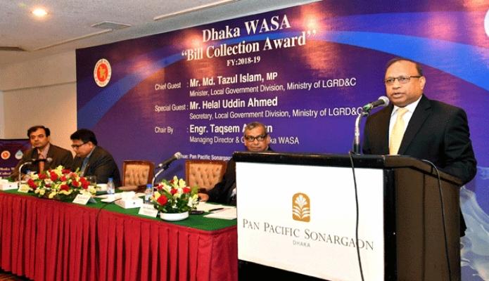 শনিবার স্থানীয় সরকার মন্ত্রী মোঃ তাজুল ইসলাম ঢাকায় সোনারগাঁও হোটেলে ঢাকা ওয়াসার ২০১৮-১৯ অর্থবছরের Bill Collection Award অনুষ্ঠানে বক্তৃতা করেন -পিআইডি