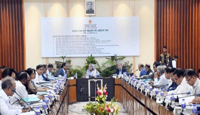 মঙ্গলবার প্রধানমন্ত্রী শেখ হাসিনা ঢাকায় শেরেবাংলা নগওে এনইসি সম্মেলনকক্ষে জাতীয় অর্থনৈতিক পরিষদের নির্বাহী কমিটি (একনেক) এর সভায় সভাপতিত্ব করেন -পিআইডি