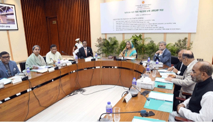মঙ্গলবার প্রধানমন্ত্রী শেখ হাসিনা ঢাকায় শেরেবাংলা নগরে এনইসি সম্মেলনকক্ষে জাতীয় অর্থনৈতিক পরিষদের নির্বাহী কমিটি (একনেক) এর সভায় সভাপতিত্ব করেন -পিআ্ইডি