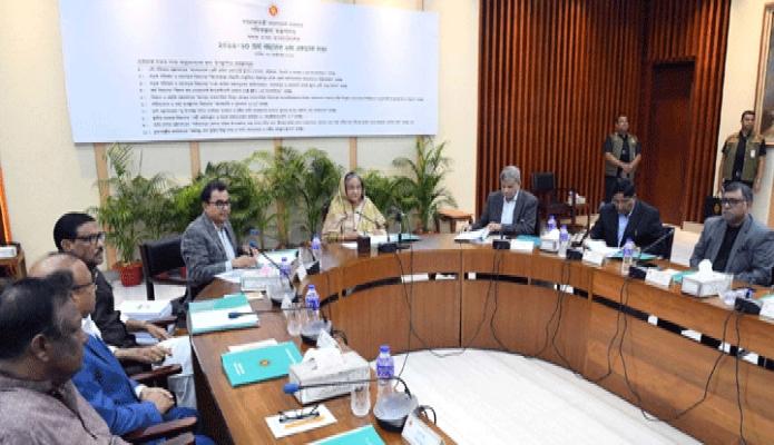 মঙ্গলবার প্রধানমন্ত্রী শেখ হাসিনা ঢাকায় শেরেবাংলা নগরে এনইসি সম্মেলনকক্ষে জাতীয় অর্থনৈতিক পরিষদের নির্বাহী কমিটি (একনেক ) এর সভায় সভাপতিত্ব করেন -পিআইডি