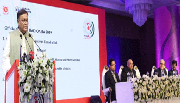 মঙ্গলবার তথ্যমন্ত্রী ড. হাছান মাহমুদ ঢাকায় হোটেল ইন্টারকন্টিনেন্টালে ABU Radio Asia Conference and Radio Song Festival-2019 এর উদ্বোধন অনুষ্ঠানে প্রধান অতিথির বক্তব্য রাখেন -পিআইডি