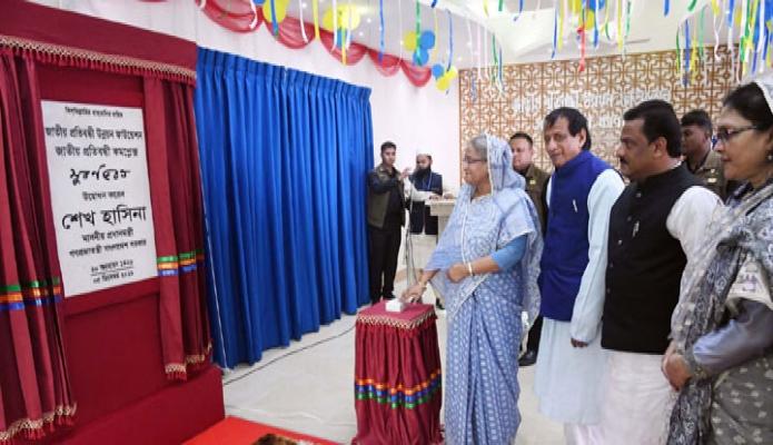 বৃহস্পতিবার প্রধানমন্ত্রী শেখ হাসিনা ঢাকায় মিরপুরে জাতীয় প্রতিবন্ধী কমপ্লেক্স 'সুবর্ণ ভবন' এর উদ্বোধন করেন -পিআইডি