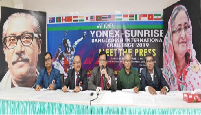 সোমবার তথ্যসচিব আবদুল মালেক ঢাকায় শহীদ তাজউদ্দীন ইনডোর স্টেডিয়ামে ! Yonex-Sunrise Bangladesh International Challenge-2019 !  উপলক্ষে সংবাদ সম্মেলনে বক্তব্য রাখেন -পিআইডি