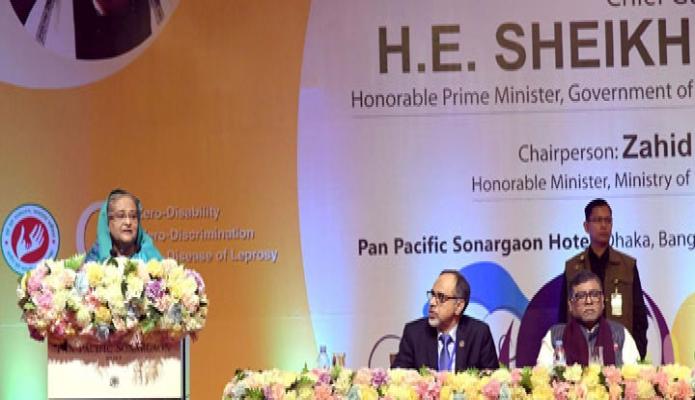 বুধবার প্রধানমন্ত্রী শেখ হাসিনা ঢাকায় হোটেল সোনারগাঁওয়ে ! Zero Leprosy Initiative by 2030 ! শীর্ষক জাতীয় সম্মেলন-২০১৯ এর উদ্বোধন অনুষ্ঠানে প্রধান অতিথির বক্তৃতা করেন -পিআইডি