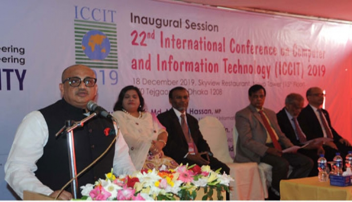 বুধবার তথ্য প্রতিমন্ত্রী ডা. মোঃ মুরাদ ঢাকায় সাউথইস্ট বিশ্ববিদ্যালয়ে 'কম্পিটার ও তথ্যপ্রযুক্তির ২২তম আন্তর্জাতিক সম্মেলন এর উদ্বোধন সেশনে বক্তৃতা করেন -পিআইডি
