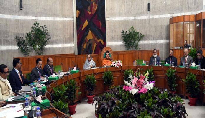 বৃহস্পতিবার প্রধানমন্ত্রী শেখ হাসিনা একাদশ জাতীয় সংসদের কার্য উপদেষ্টা কমিটির ৬ষ্ঠ বৈঠকে উপস্থিত ছিলেন -পিআইডি