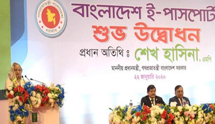 বুধবার প্রধানমন্ত্রী শেখ হাসিনা ঢাকায় বঙ্গবন্ধু আন্তর্জাতিক সম্মেলন কেন্দ্রে 'বাংলাদেশ ই-পাসপোর্ট' এর উদ্বোধন উপলক্ষে আয়োজিত অনুষ্ঠানে বক্তৃতা করেন -পিআইডি