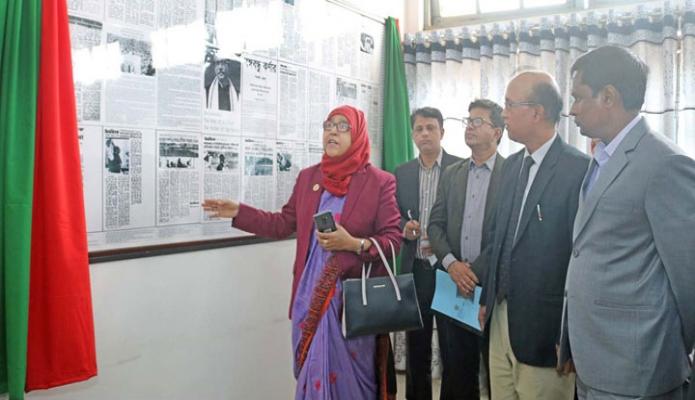 বৃহস্পতিবার তথ্যসচিব কামরুন নাহার চট্রগ্রামে আঞ্চলিক তথ্য অফিস, পিআইডি'র বিভিন্ন কার্যক্রম পরিদর্শন করেন -পিআইডি