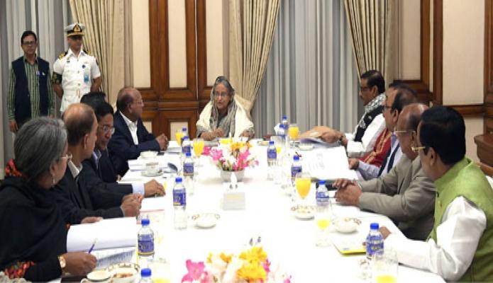 সোমবার প্রধানমন্ত্রী শেখ হাসিনা ঢাকায় গণভবনে বাংলাদেশ আওয়ামী লীগের স্থানীয় সরকার প্রতিনিধি মনোনয়ন বোর্ডের সভায় সভাপতিত্ব করেন -পিআইডি