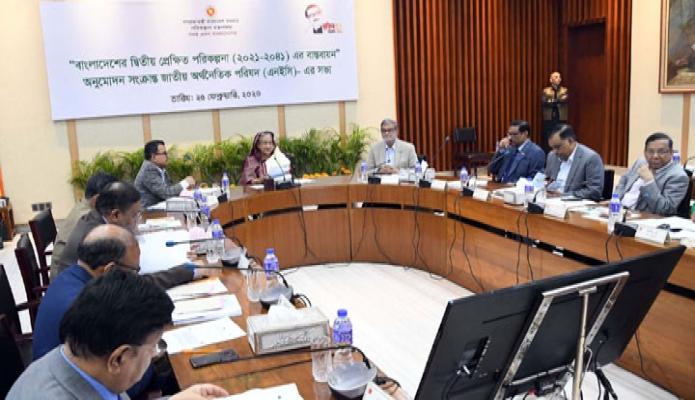 মঙ্গলবার প্রধানমন্ত্রী শেখ হাসিনা ঢাকায় শেরেবাংলা নগরে এনইসি সম্মেলন কক্ষে জাতীয় অর্থনৈতিক পরিষদের নির্বাহী কমিটি ( একনেক ) এর সভায় সভাপতিত্ব করেন -পিআইডি