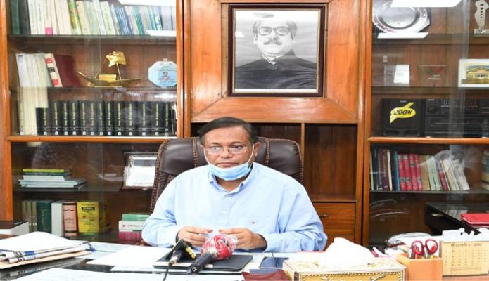 রবিবার তথ্যমন্ত্রী ড. হাছান মাহমুদ আজ সচিবালয়ে তাঁর অফিস কক্ষে থেকে অনলাইনে 'বিশ্ব মুক্ত গণমাধ্যম দিবস' উপলক্ষে বক্তৃতা করেন -পিআইডি