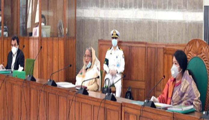 সোমবার প্রধানমন্ত্রী শেখ হাসিনা জাতীয় সংসদ ভবনের মন্ত্রিপরিষদ কক্ষে সংসদ সচিবালয় কমিশনের ৩১ তম বৈঠকে সভাপতিত্ব করেন -পিআইডি