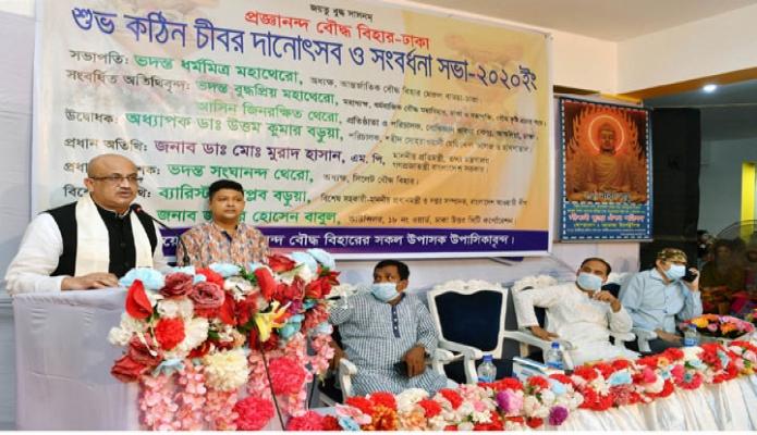 শনিবার তথ্য প্রতিমন্ত্রী ডা. মো. মুরাদ হাসান রাজধানীর গুলশানে 'শুভ কঠিন চীবর দানোৎসব ও সংবর্ধনা' সভায় প্রধান অতিথির বক্তৃতা করেন -পিআইডি