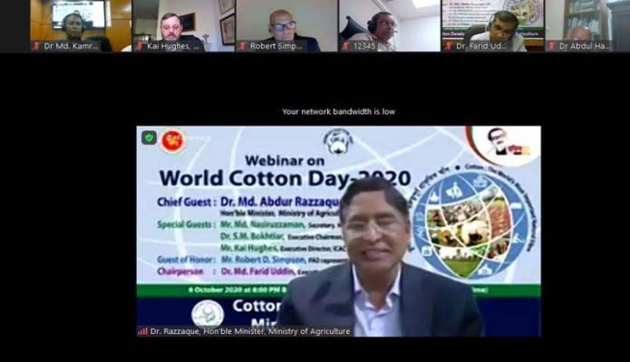শুক্রবার কৃষিমন্ত্রী ড. মোঃ আব্দুর রাজাক সিডিবি আয়োজিত  'World Cotton Day-2020, উপলক্ষে আন্তর্জাতিক ওয়েবিনারে প্রধান অতিথির বক্তৃতা করেন -পিআইডি