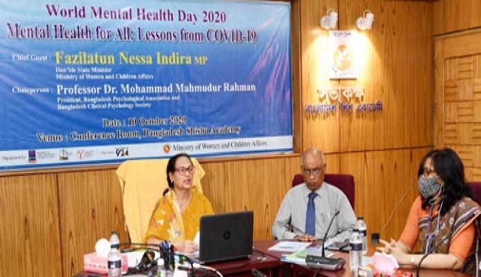শনিবার মহিলা ও শিশু বিষয়ক প্রতিমন্ত্রী ফজিলাতুন নেসা ইন্দিরা ঢাকায় বাংলাদেশ শিশু একাডেমিতে বিশ্ব মানষিক স্বাস্থ্য দিবস উপলক্ষ্যে 'Mental Health for All: Lesson from COVID-19' শীর্ষক অনুষ্ঠানে প্রধান অতিথির বক্তৃতা করেন -পিআইডি