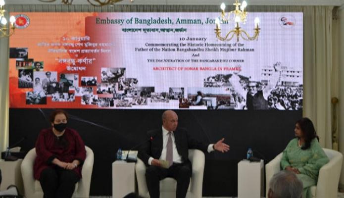 সোমবার জাতির পিতা বঙ্গবন্ধু শেখ মুজিবুর রহমানের স্বদেশ প্রত্যাবর্তন দিবস এবং উপলক্ষ্যে জর্দানের আম্মানে বাংলাদেশ দৃতাবাসে 'Archichiect of Sonsr Bangla in Frams' শীর্ষক বঙ্গবন্ধু কর্নার উদ্বোধন করেন জর্দান সিনেট এর প্রেসিডেন্ট ও সাবেক প্রধানমন্ত্রী Faisal Akif Al-Fayez -পিআইডি