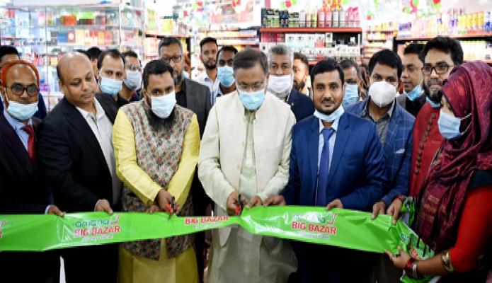 বৃহস্পতিবার তথ্যমন্ত্রী ড. হাছান মাহমুদ ঢাকার কাকরাইলে সুপারশপ 'আমানা বিগ বাজার' এর উদ্বোধন করেন -পিআইডি