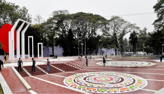 শনিবার মহান শহিদ দিবস ও আন্তর্জাতিক মাতৃভাষা দিবস পালন উপলক্ষ্যে ঢাকায় কেন্দ্রীয় শহিদ মিনারে ব্যাপক প্রস্তুতি গ্রহণ করা হয় -পিআইডি