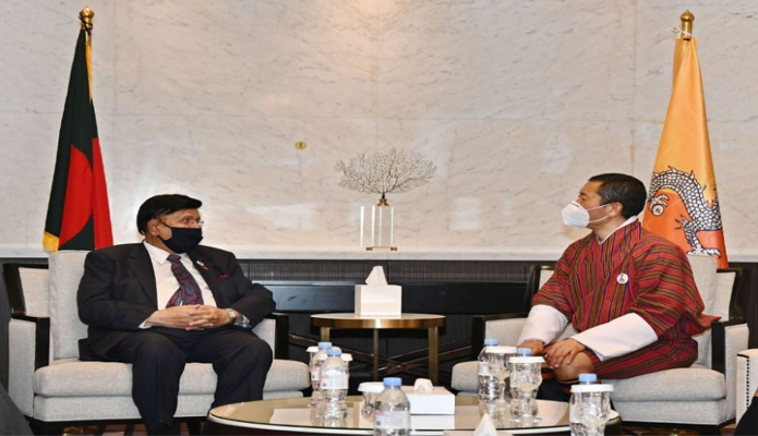 মঙ্গলবার ভুটানের প্রধানমন্ত্রী ডা. লোটে শেরিং এর সাথে পররাষ্ট্রমন্ত্রী ড. এ কে আব্দুল মোমেন ঢাকায় হোটেল ইন্টারকন্টিনেন্টালে সাক্ষাৎ করেন -পিআইডি